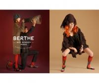 Nouveauté à HYERES MEDICAL: les chaussettes et collants Berthe aux grands pieds